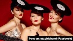 Группа Freedom-jazz