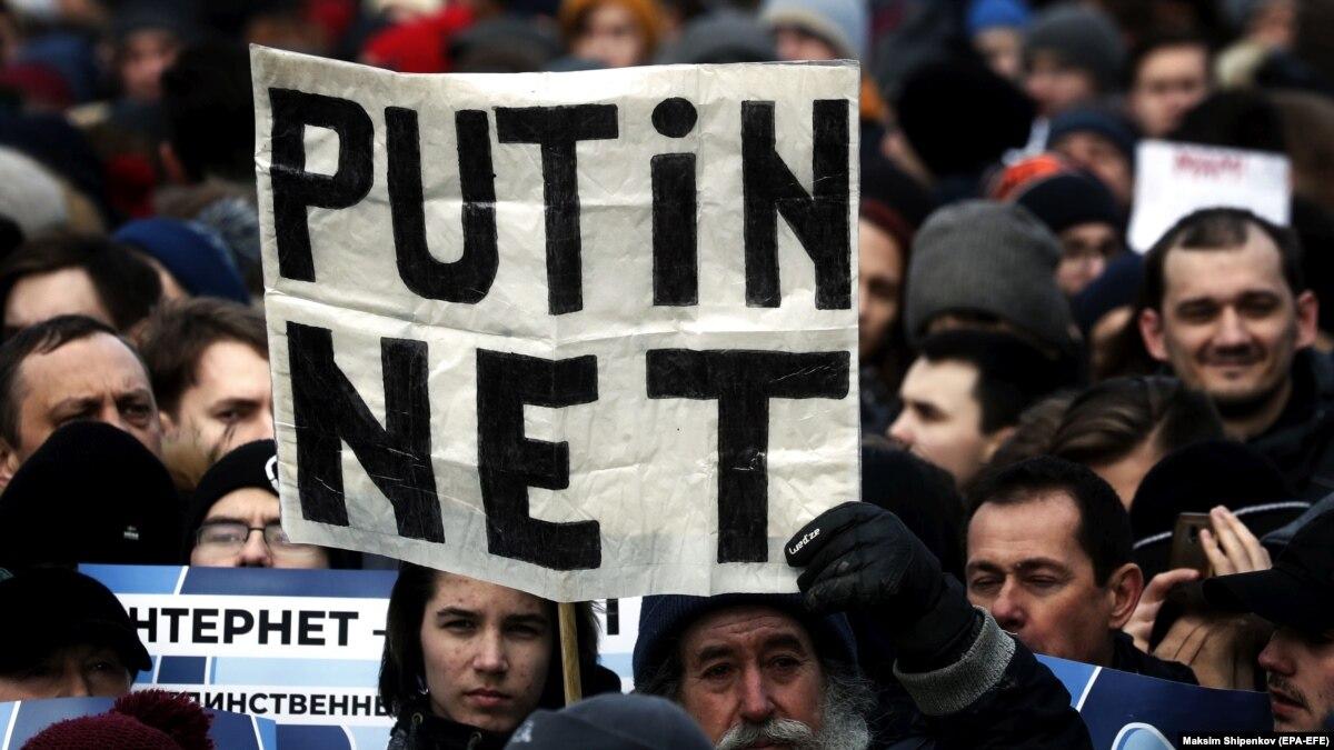 Интернет в России с 1 ноября стал «суверенным»