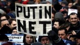 Përse Rusia kërkon sovranitet në internet?