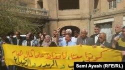 الوقفة الاحتجاجية في ديالى، 14 آذار 2015