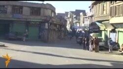 سوات: د ګېس او بجلۍ کمي پر ضد هړتال