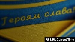 Элемент формы сборной Украины по футболу, который УЕФА требовала убрать.