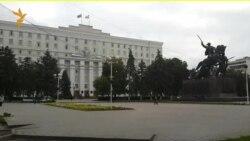 Ростов-на-Дону. Дело о краже голосов