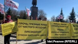 """Митинг против """"мусорной реформы"""" (архив)"""