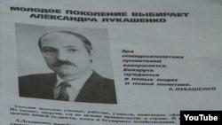 На момант публікацыі Лукашэнку 63 гады