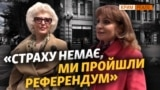 Чи бояться кримчани війни? (відео)