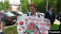 Данил Беляков на митинге 12 июня