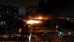 Un mare incendiu la Biblioteca INION din Moscova a distrus circa un milion de cărți și documente