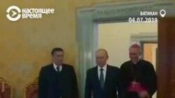Промах Кадырова. Что папа римский подарил Путину на самом деле?