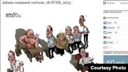 Рисунок карикатуриста Кристиана Эдамса в газете Daily telegraph