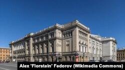 Консерватория имени Римского-Корсакова
