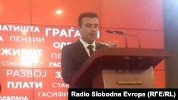 Премиерот Зоран Заев на прес конференција за Предлог буџет за 2018.