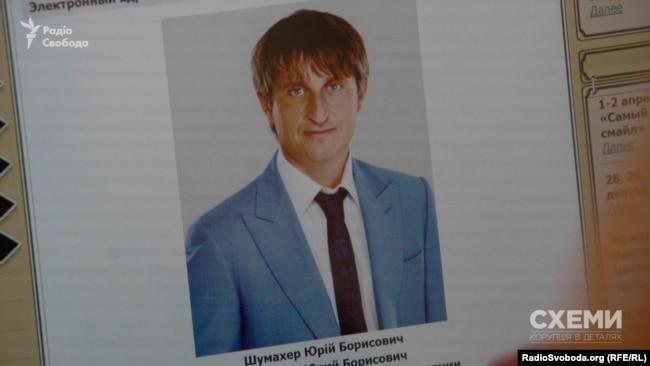 Одеський депутат Юрій Шумахер