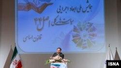 شمس الدین حسینی، وزیر امور اقتصاد و دارایی ایران در «همایش ملی ابعاد اجرايی اصل ۴۴».