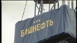 """Башнефть"" хиссәләре 10 елга ""Татнефтегаз""га күчәргә мөмкин"