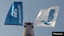 The banners of ArmRusgazprom and Gazprom fly side by side.