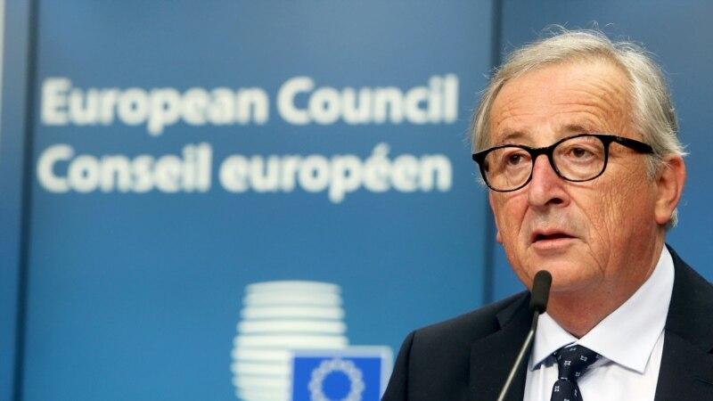 Juncker Wants EU States To Abandon Unanimity, Play Greater International Role