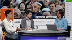 Ֆեյսբուքյան ասուլիս Դավիթ Հովհաննիսյանի ու Հրայր Մանուկյանի հետ