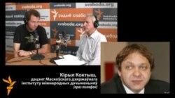 Якія пэрспэктывы беларускай прыватызацыі з расейскім ухілам?