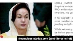 Малайзия премьер-министрінің зайыбы Росмах Мансор. Freemalaysiatoday.com сайтынан алынған скриншот. 19 наурыз 2013 жыл.