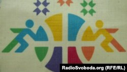 Логотип Евробаскета-2015