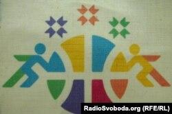 Вот такой логотип турнира предлагали украинские организаторы