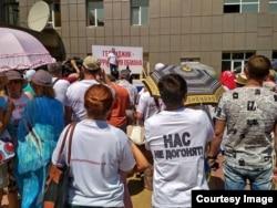 Митинг в Геленджике против бездействия власти в связи с мошенничеством на рынке недвижимости