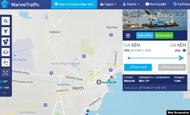 Последним местом нахождения плавкрана «Черноморец-27» значится порт «Керчь»