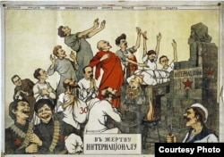 В жертву Интернационалу. Плакат Осведомительного информационного агентства белогвардейцев. 1919 год