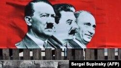 Плакат с изображением Адольфа Гитлера, Иосифа Сталина и Владимира Путина. Майдан, 2014 год