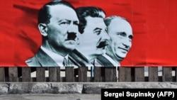 Плакат в центре Киева, 2014
