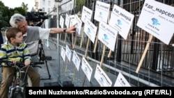 #Где_Эрвин: акция к годовщине похищения крымчанина Ибрагимова (фотогалерея)