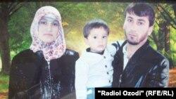 Махмадсаид Саидов с женой и сыном (фото из семейного альбома).