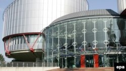 სტრასბურგის ადამიანის უფლებების დაცვის ევროპული სასამართლო