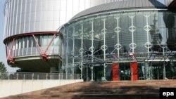 Pamje e Gjykatës për të Drejtat e Njeriut në Strasburg