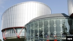 France -- A general view of European Court of Human Rights in Strasbourg.