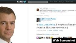 """""""Твиттер"""" президента России Дмитрия Медведева."""