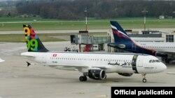 Літак A320 лівійської авіакомпанії Afriqiyah Airways