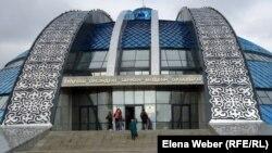Историко-культурный центр первого президента Казахстана. Темиртау, 1 октября 2012 года.