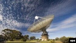 Teleskop, ilustrativna fotografija