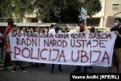 Protest ispred Centralnog zatvora 13. juli 2020.