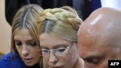 Юлия Тимошенко һәм аның гаиләсе