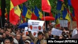Протести в Молдові проти змін у виборчому законодавстві, 14 травня 2017 року