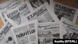 Айдар Мирсәетов чыгарган татар газетлары
