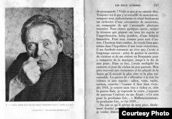 """Ediția originală a """"Amintirilor lui George Enescu"""""""
