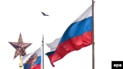 Russian state flag, right.