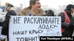 Журналист, жазушы Дмитрий Быков билікке қарсы шеруге қатысып тұр. Мәскеу, 4 ақпан 2012 жыл.