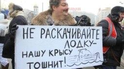 Дмитрий Быков, 04.02.2012