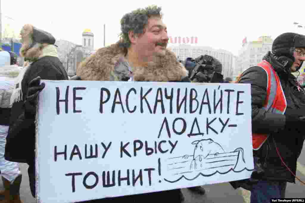 """""""Don't rock the boat, our rat is sick."""" The man holding the sign is Dmitry Bykov, a renowned liberal poet."""