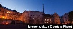 """Музей-мемориал жертв оккупационных режимов """"Тюрьма на Лонцкого"""""""